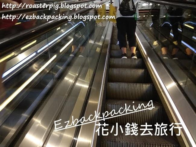 沙田稻香電動樓梯