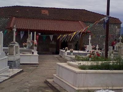 Αποτέλεσμα εικόνας για kainourgiopress νεκροταφείο