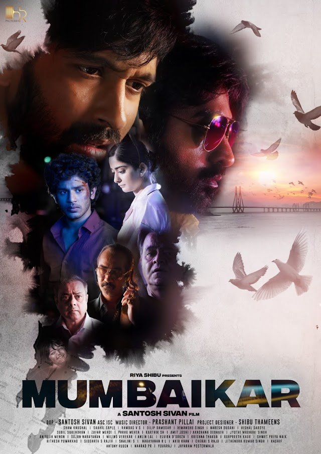 Mumbaikar Movie: Vijay Sethupathi's Bollywood Debut