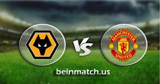مشاهدة مباراة مانشستر يونايتد وولفرهامبتون بث مباشر اليوم 15-01-2020 في كأس الإتحاد الإنجليزي