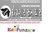 Gujarat Rozgaar Samachar (04-10-2020)