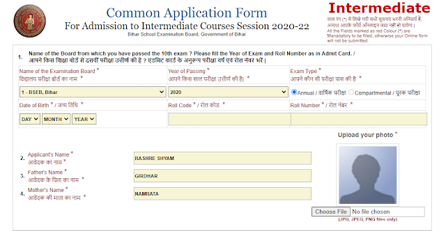 Bihar Intermediate Registration Form