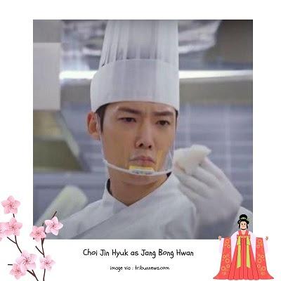 Jiwa Ratu Cheorin