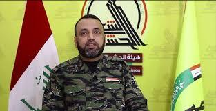 مدونة العراق : تصريح الناطق بأسم الحشد الشعبي عن تحرير ناحية عكاشات