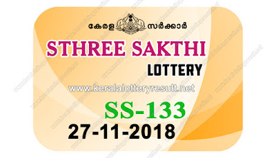 KeralaLotteryResult.net, kerala lottery kl result, yesterday lottery results, lotteries results, keralalotteries, kerala lottery, keralalotteryresult, kerala lottery result, kerala lottery result live, kerala lottery today, kerala lottery result today, kerala lottery results today, today kerala lottery result, sthree sakthi lottery results, kerala lottery result today sthree sakthi, sthree sakthi lottery result, kerala lottery result sthree sakthi today, kerala lottery sthree sakthi today result, sthree sakthi kerala lottery result, live sthree sakthi lottery SS-133, kerala lottery result 27.11.2018 sthree sakthi SS 133 27 november 2018 result, 27 11 2018, kerala lottery result 27-11-2018, sthree sakthi lottery SS 133 results 27-11-2018, 27/11/2018 kerala lottery today result sthree sakthi, 27/11/2018 sthree sakthi lottery SS-133, sthree sakthi 27.11.2018, 27.11.2018 lottery results, kerala lottery result October 27 2018, kerala lottery results 27th November 2018, 27.11.2018 week SS-133 lottery result, 27.11.2018 sthree sakthi SS-133 Lottery Result, 27-11-2018 kerala lottery results, 27-11-2018 kerala state lottery result, 27-11-2018 SS-133, Kerala sthree sakthi Lottery Result 27/11/2018