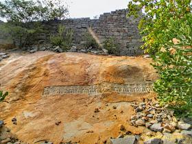 Brahmagiri Fort, Karnataka
