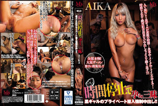MVSD-311 Time Conceived Not Of Samadhi Black Gal Out Private Sneaked Forced In At The Stop! ! Aika