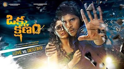Okka Kshanam (2017) With Sinhala Subtitle