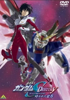 Gundam SEED Destiny - The Shattered World