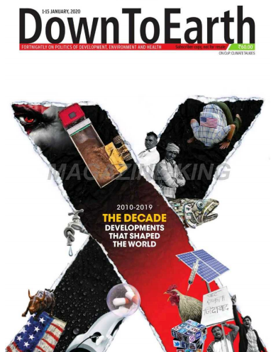 डाउन टू अर्थ करंट अफेयर्स 1-15 (जनवरी 2020) : यूपीएससी परीक्षा हेतु पीडीऍफ़ बुक | Down to Earth Current Affairs 1-15 (January 2020) : For UPSC Exam PDF Book