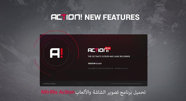 تحميل برنامج تصوير الشاشة والألعاب Mirillis Action
