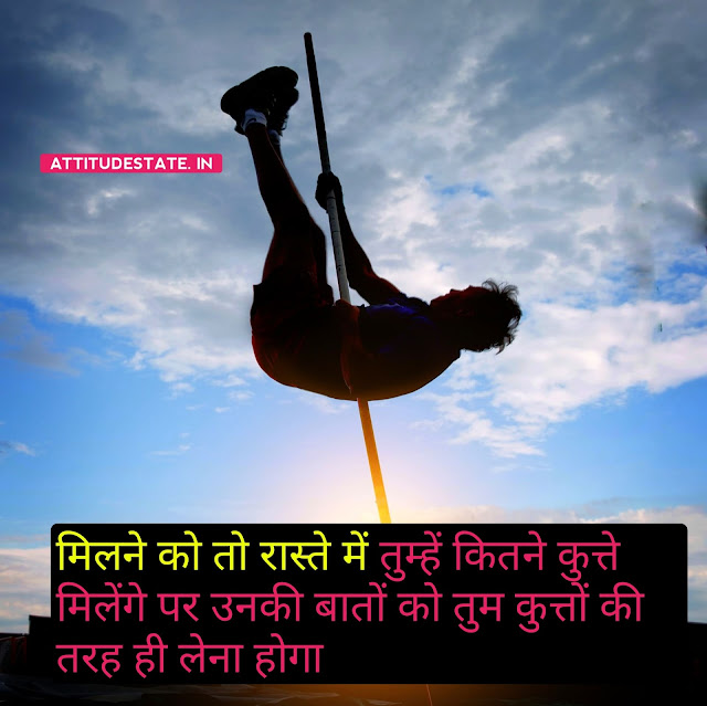 positive thought status in hindi