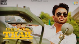 Mahindra Thar Lyrics - Mankirt Aulakh Ft. Shree Brar