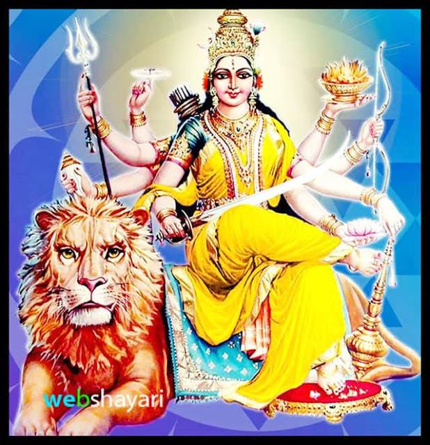 devi  mata rani bhagwati vogoban photo free download karo