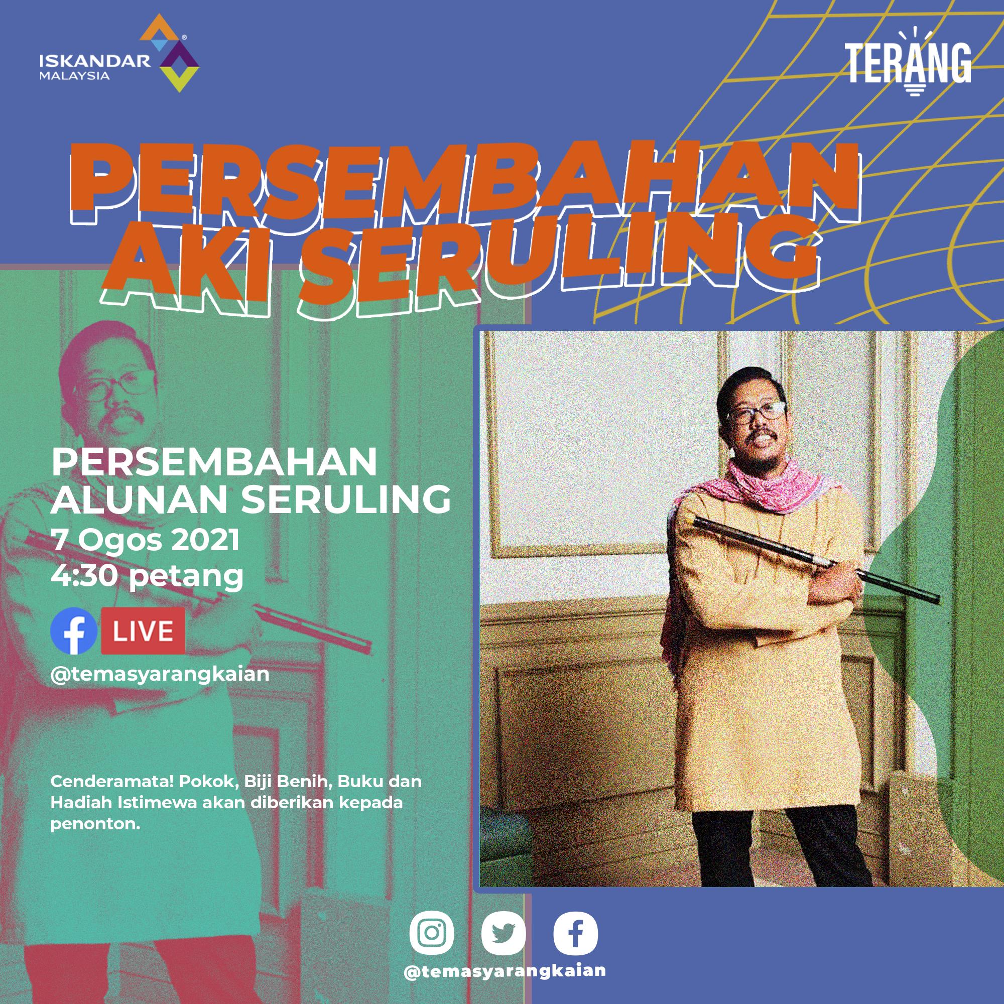SEKUMPULAN PENGKARYA MALAYSIA TAMPIL DENGAN TEMASYA RANGKAIAN (TERANG) 2021