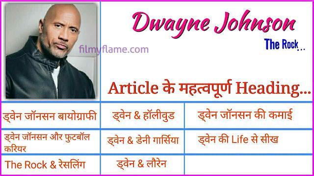 kya-hai-dwayne-johnson-ki-jivani-hindi-main