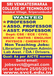 SVCT Assistant professors Jobs in Sri Venkateswaraa College of Technology 2019 Recruitment, Tamil Nadu
