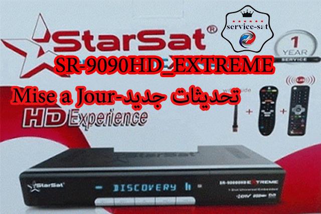 تحديث جديد SR-9090HD_EXTREME_V108 يتاريخ 27-04-2020