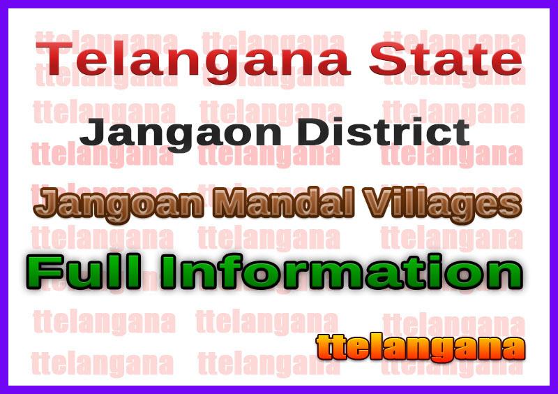 Jangoan Mandal Villages Jangaon District Telangana