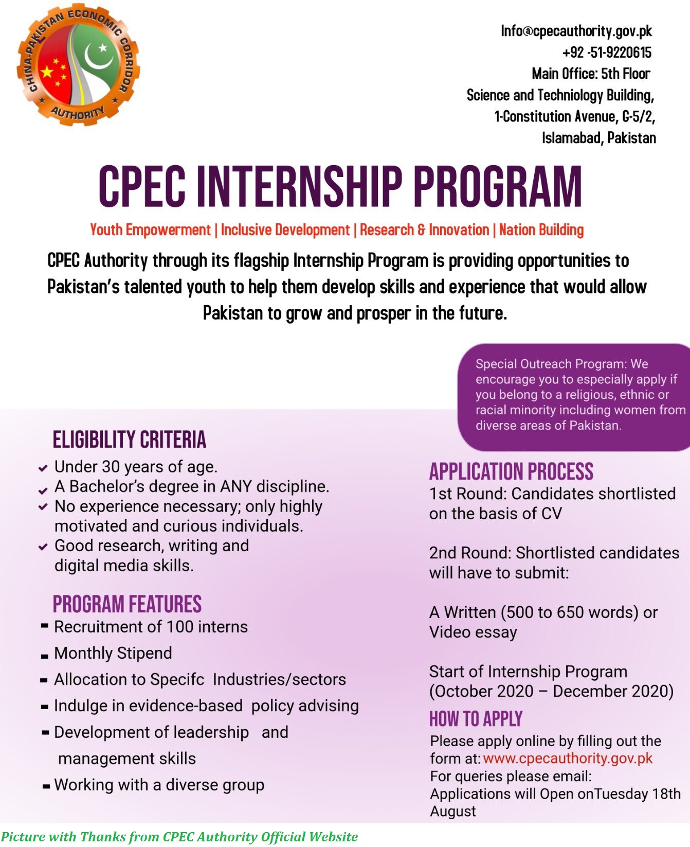 CPEC Authority Internship Program 2020 - Laest CPEC Internships 2020 All Over Pakistan