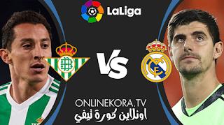 مشاهدة مباراة ريال مدريد وريال بيتيس بث مباشر اليوم 24-04-2021 في الدوري الإسباني الدرجة الأولى