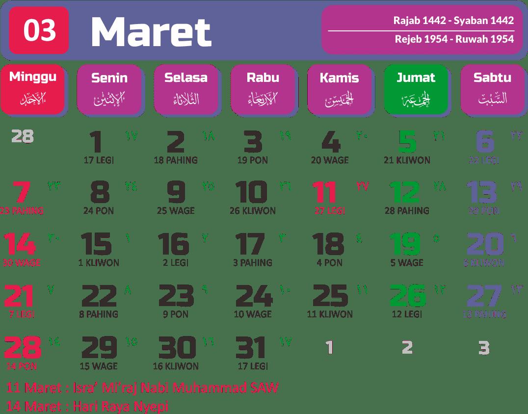 Kalender 2021 Bulan Maret Lengkap-lengkip