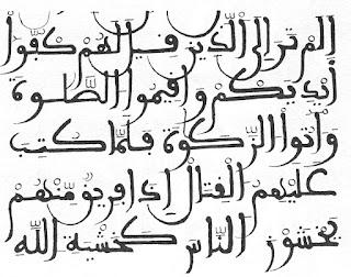 الكتاب لسيبوية. كتاب العين للخليل بن أحمد الفراهيدي