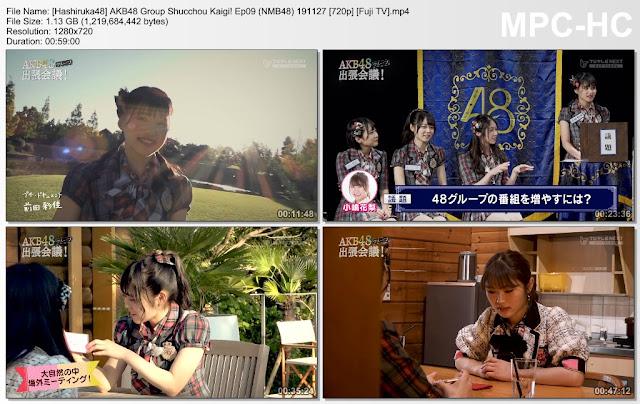 AKB48 Group Shucchou Kaigi! Ep09 (NMB48) 191127 (Fuji TV)