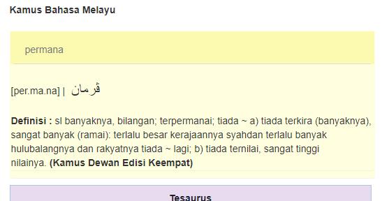 Apa Itu Kata Arkaik Bahasa Melayu