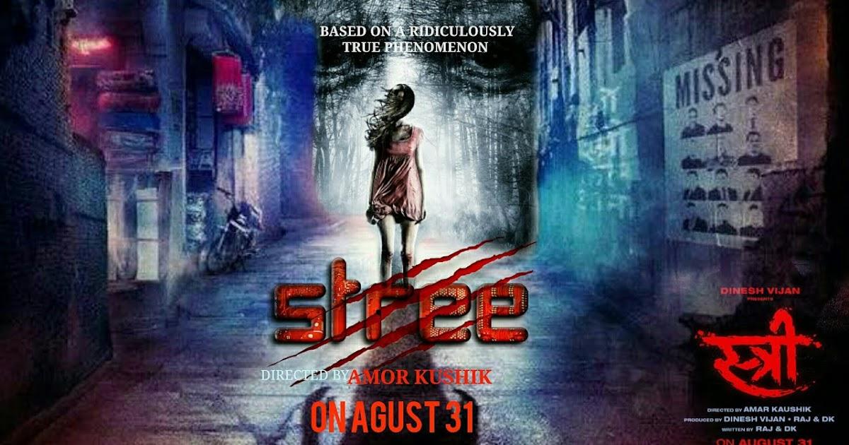 🎉 Stree full movie hindi download hd filmywap | Sacred Games (2018