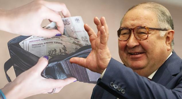 Миллиардер А. Усманов с 1 июля 2020 г. будет брать налоги с граждан РФ на обувь и медикаменты