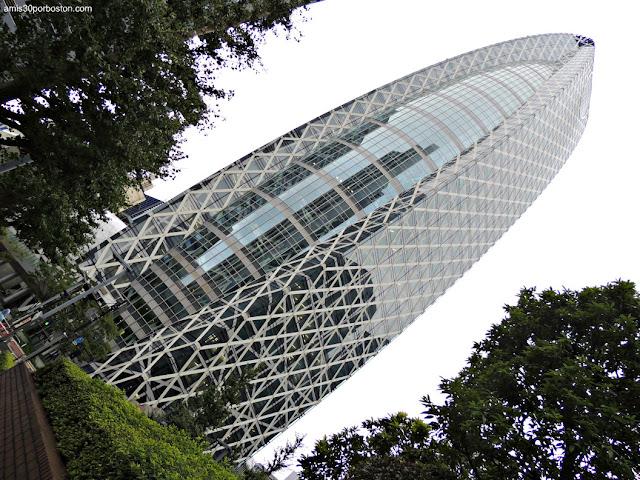 Mode Gakuen Cocoon Tower, Shinjuku,Tokyo