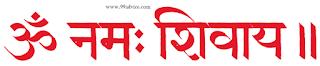 करें 15 सरल उपाय से भगवान शिव को प्रसन्न