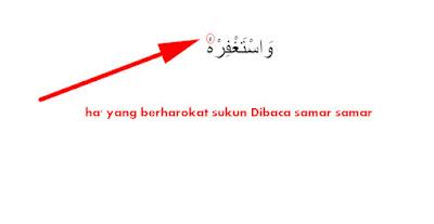 Ikhfa Bimakna Jadid
