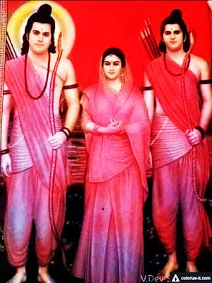 shree ram lakshman sita sahit bahut purana photo download