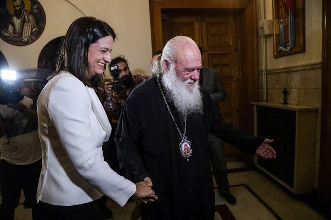 Ιερώνυμος: ''Η αργία για την εορτή των Τριών Ιεραρχών είναι για τους τεμπέληδες''