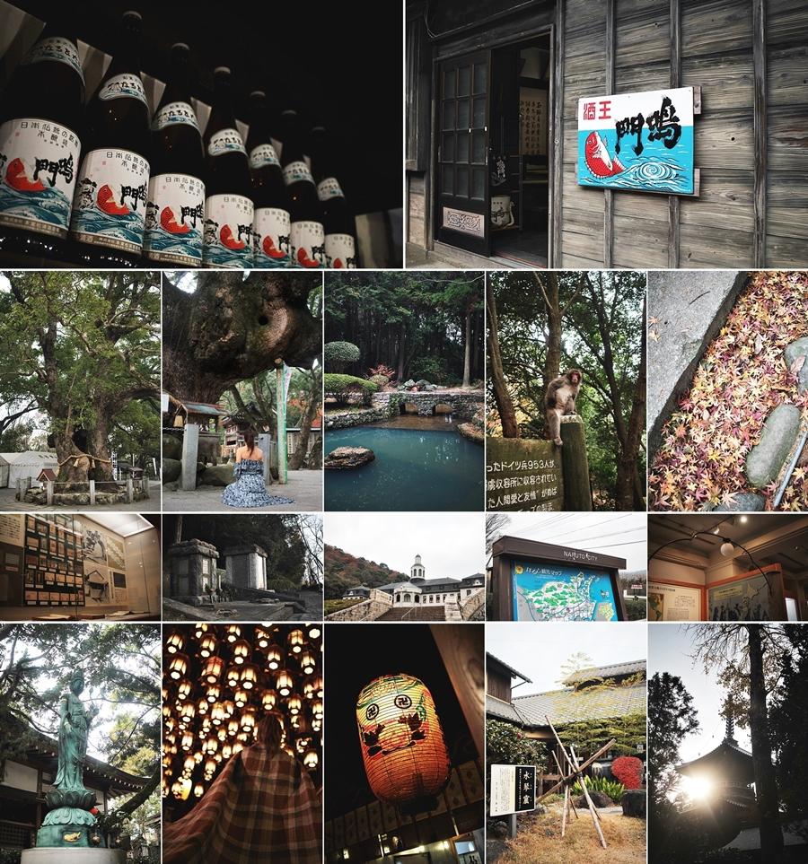 sake brewery temple