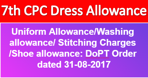 7th-cpc-dress-allowance-uniform-paramnews-dopt