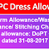 7th CPC Dress Allowance: Uniform Allowance/Washing allowance/ Stitching Charges /Shoe allowance: DoPT Order dated 31-08-2017