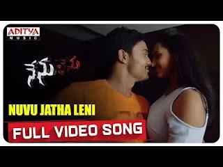 Nuvu-Jatha-Leni-Lyrics