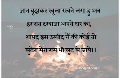 Best Sad status in hindi | sad love status, सैड स्टेटस (2021)