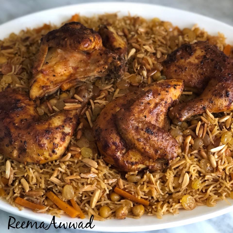 بخاري ارز