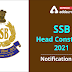 SSB Head Constable Online Form 2021: Apply for 115 Posts