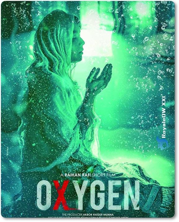 OXYGEN (2021))