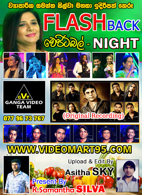FLASHBACK VEGITABLE NIGHT 8 ALUTHGAMA (2016)
