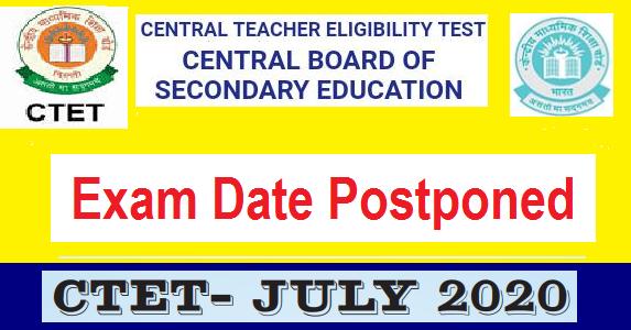 CTET July 2020: Exam Date Postponed