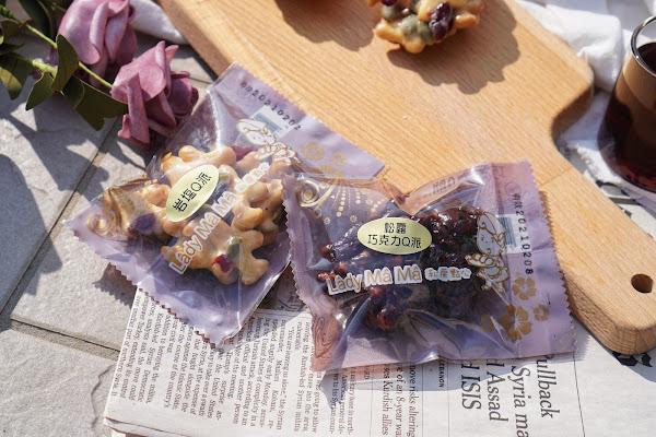 台南東區美食【LADY MAMA 私房點心】餐點介紹-松露巧克力Q派、岩鹽Q派