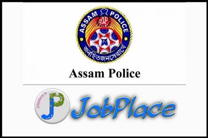 Assam Forest Dept Recruitment 2020 // Apply For GIS Expert Post  ( PCCF ) Assam.