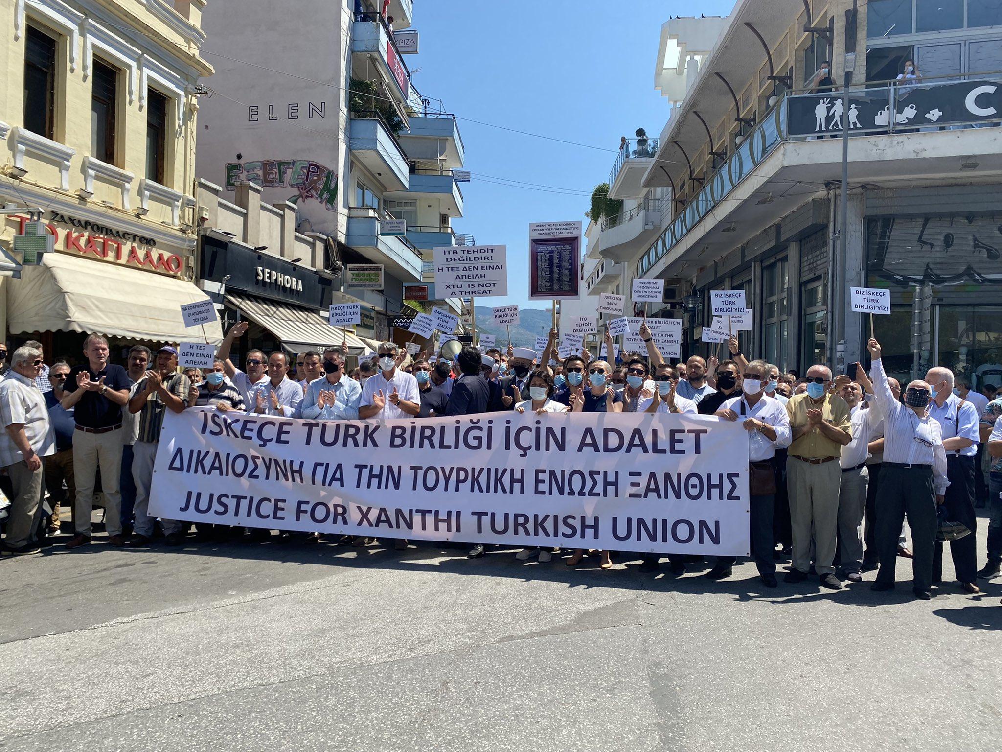 Το ΥΠΕΞ της Τουρκίας «στηρίζει» την πορεία στην Ξάνθη!