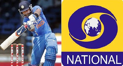 dd national, hindi channel, dd national live cricket match, dish tv packages indian channels, dish tv indian channels, dish network indian channels, dish tv sports pack, dish tv channel packages, dish tv channel list with package